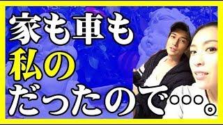 雛形あきこさんが夫の俳優・天野浩成さんを婿養子にした理由が衝撃的す...