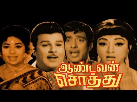 Andavan Sothu | Jaishankar,Muthuraman,Laxmi,Sridevi | Tamil Superhit Movie HD