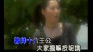 Joyce Lim 十八王公 hokkien song
