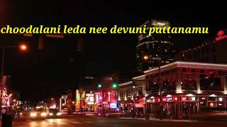 Choodalani leda nee devuni pattanamu Telugu christian songs