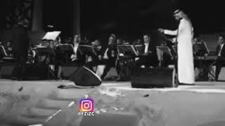 لحن اغنية انت ملك | الحان رابح صقر - عزف محمود سرور