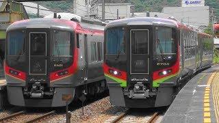 JR四国 新型特急 2700系 第4編成 高松へ回送!2019/7/6!