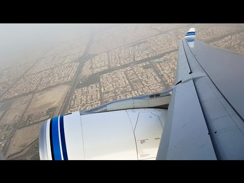 Kuwait Airways A330-200 Takeoff from Kuwait Airport May 2016