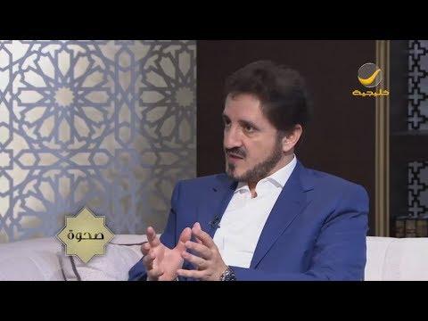 برنامج صحوة مع د. عدنان إبراهيم وأحمد العرفج - الحلقه 21 - الأشربة والأدخنة وأحكامها في الإسلام