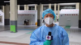 GLOBALink | Makeshift labs speed up COVID-19 testing in China's Heilongjiang
