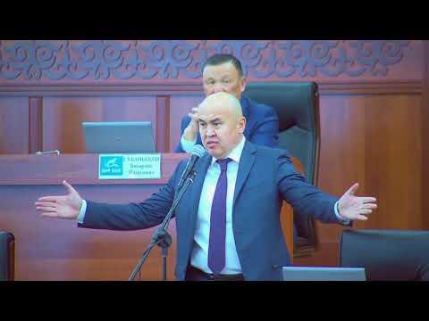 Алтынбек Сулайманов - Жогорку Кеңеш отуруму 21.12.2016-ж. | 16.11.2017-ж.