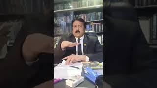 ABBAS ALI CHADHAR AHC  ،     I…