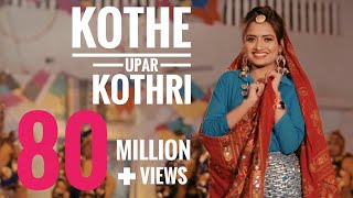 Kothe Upar Kothri | Ruchika Jangid | Cover Folk Song  | New Haryanvi Songs Haryanavi 2019