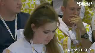 """Странный """"комментарий"""" вице-президента Сбербанка про кредитные ставки в Чехии / Видео"""