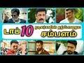 Top 10 Actors Salary in Tamil 2018 | Tamil Actors Salary 2018 | Ajith | Vijay | Rajinikanth | Surya