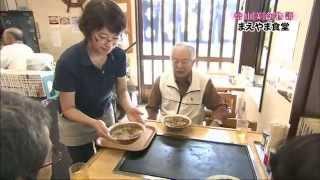 BBT(富山テレビ) 富山美食物語 まえやま食堂