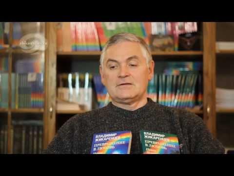 Серия книг «Превращение в Любовь»