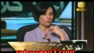 خناقة بين يسري فودة وخالد صلاح رئيس اليوم السابع