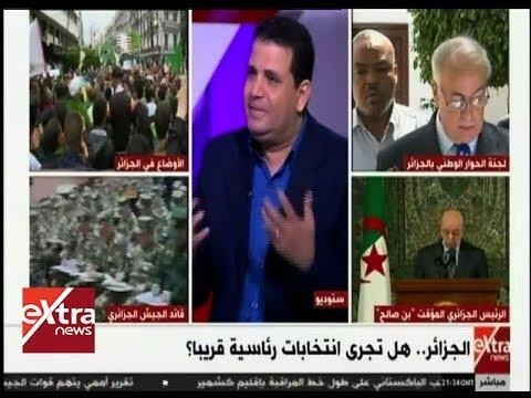 نقاط ساخنة | الجزائر.. هل تجري انتخابات رئاسية قريبا؟