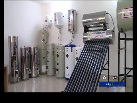 Iran Toofan Electric co. made Solar Waterheater device, Qom province سازنده آبگرمكن خورشيدي ايران