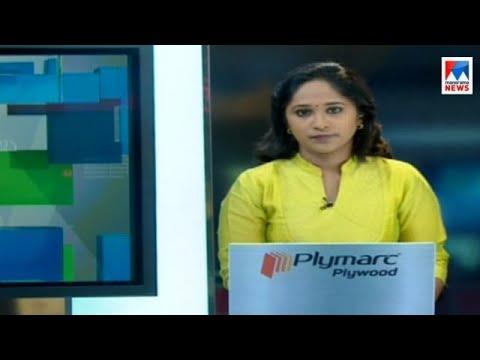 എട്ടു മണി വാർത്ത | 8 A M News | News Anchor - Nimmy Maria Jose | July 12, 2018