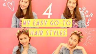 4個日常既簡單又快捷的髪型分享! | 4 Easy go-to hair styles Thumbnail