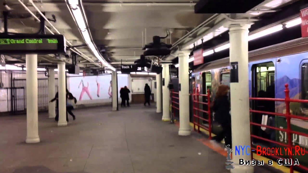нью йорк метро фото