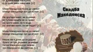 Download lagu Svadba Makedonska - Macedonian Song