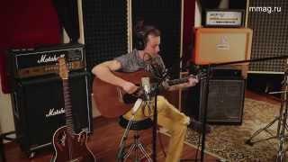 mmag.ru: Real Work 2 - Elysia Mpressor & Elysia Museq. Обработка акустической гитары.