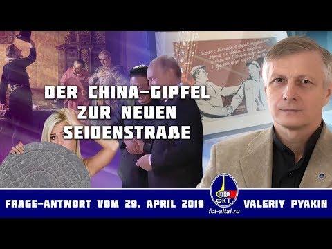 Der China-Gipfel zur Neuen Seidenstraße (Valeriy Pyakin 29.4.2019)