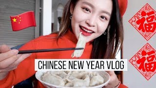 Spend Chinese New Year in Beijing With Me | Week in My Life | China Vlog #2