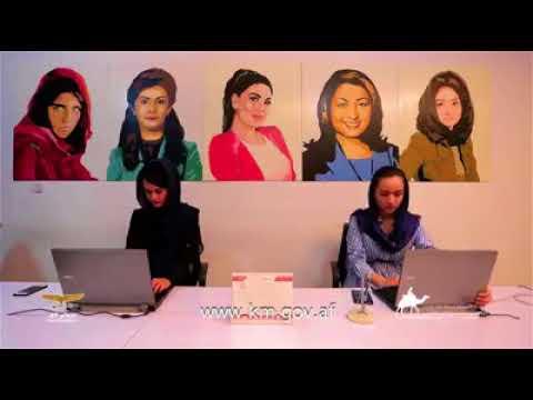Life in kabul 2017