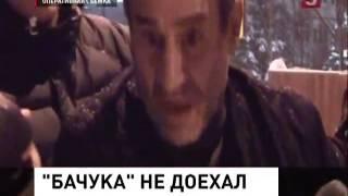 Вору в законе Бачуке придется вернуться (20.01.2013)
