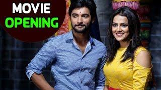 Aadi New Movie Opening - Latest Telugu Movie 2017 -  Shraddha Srinath