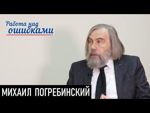 Украина в военном