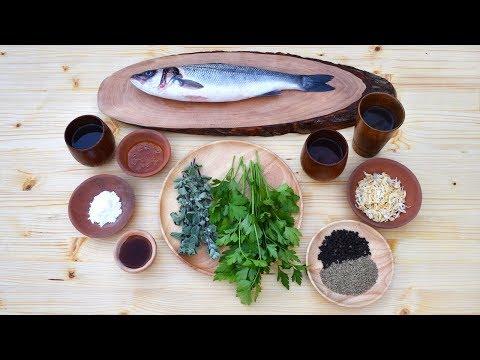Sea Bass – Ancient Roman Recipe