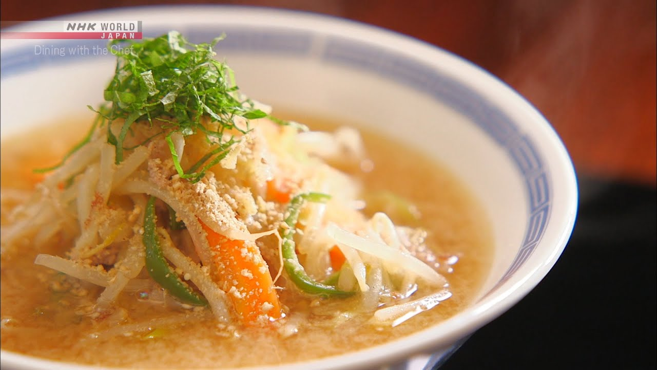 Photo of Chef Rika's Miso Ramen [Japanese Cooking] – Dining with the Chef – video