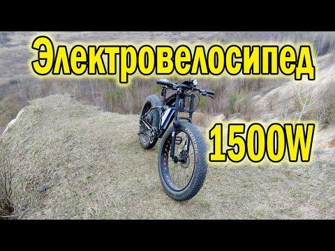Электровелосипед с АлиЭкспресс.