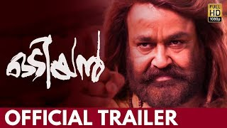 Odiyan Official Trailer HD | Review | Mohanlal | Manju Warrier | Prakash Raj