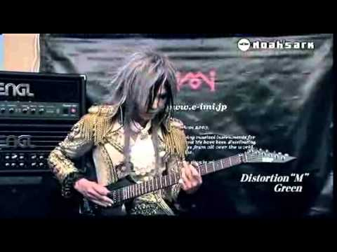 N°1 Noah'sark Effects Standard Series Sound Sample ~ TERU (Versailles)
