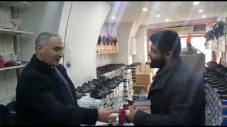 Türk Diyanet Vakıf Sen Şanlıurfa Şubesi'nden Afrin Operasyonuna destek 2017 Video