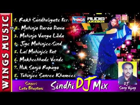 Sindhi DJ Mix | Latest Sindhi Songs 2015 | Non Stop Indian Remix - Lata Bhagtani