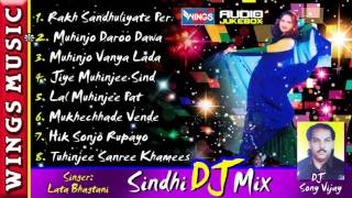 Sindhi DJ Mix | Latest Sindhi Songs 2015 | Non Stop Indian Remix - Lata Bhagtani
