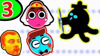 ПРоХоДиМеЦ купил костюмы ЖЕНИХА и НЕВЕСТЫ для весёлых Шариков! #3 Love Ball - Игра для Детей