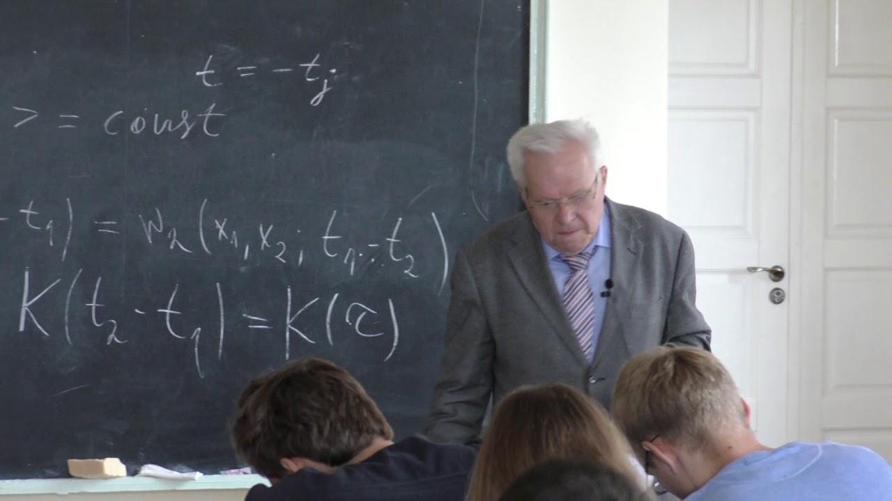 Математические модели флуктуационных явлений.  Профессор Чиркин Анатолий Степанович  (Лекция 2)