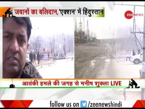 DG of CRPF Rajiv Rai Bhatnagar reaches Pulwama attack site for inspection