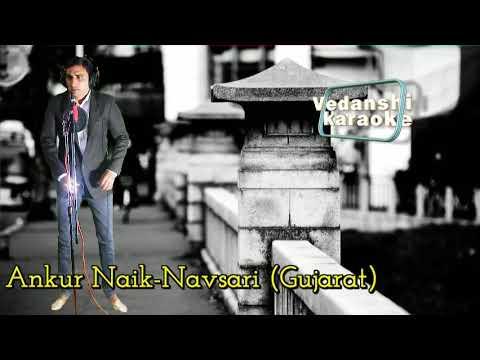 Deewane Ka Naam To Puchho Karaoke