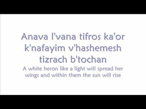 Bashana Haba'a Israel