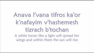 Bashana Habaa Israel