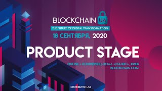 BlockchainUA2020 - Product Stage