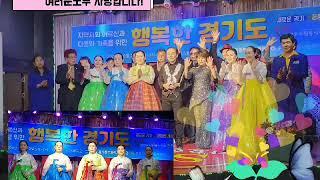 활기찬 문화 예술공연단 경기도 성남시 자원봉사지원사업 …