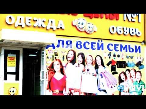 """Покупки из магазина """"Смешные цены"""" (Россия, Москва)"""