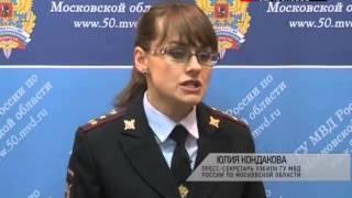 видео Интернет в городском поселении Фряново.
