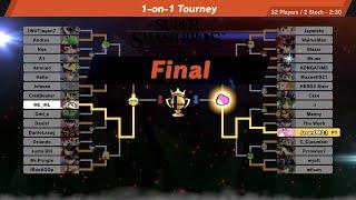 Super Smash Bros Ultimate Online Tourney!