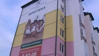14 01 2013, ТК Акцент, ввод в эксплуатацию 48 квартир, Мегион